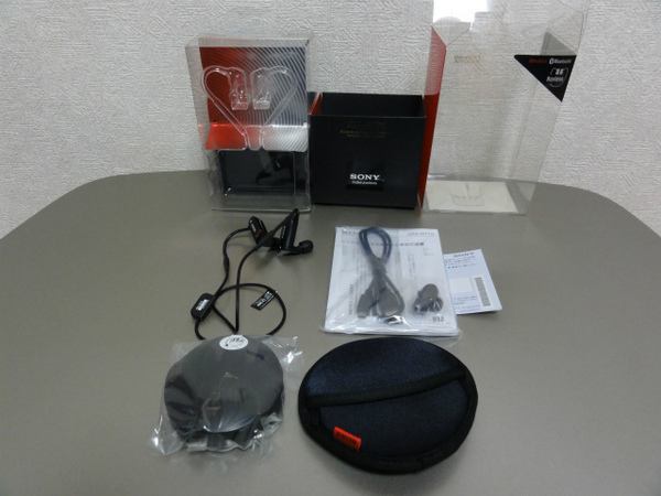 DSC00425.jpg