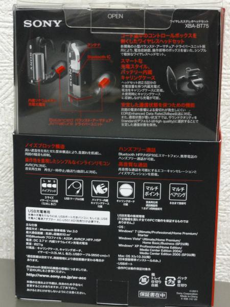 DSC00456.jpg